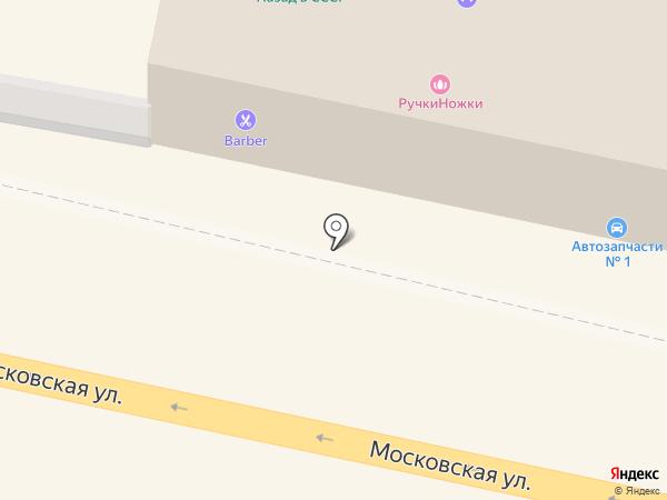 Магазин автозапчастей на карте Звенигорода