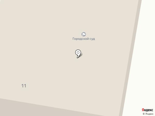 Истринский городской суд на карте Истры