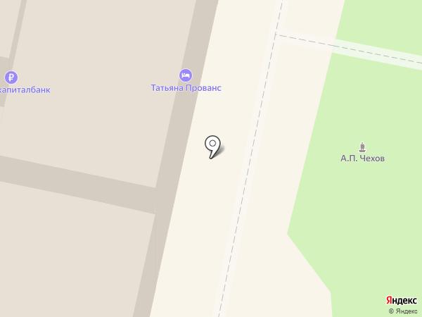 Женьшень на карте Звенигорода