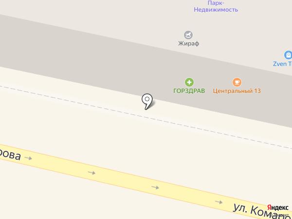 Росгосстрах, ПАО на карте Звенигорода