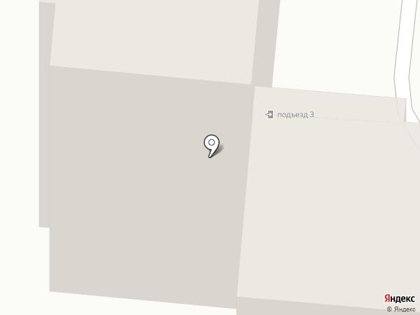 Истра-Сервис на карте Истры