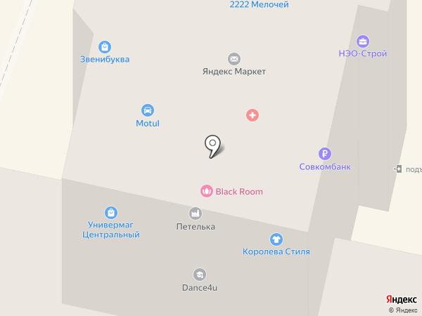 Ингосстрах, СПАО на карте Звенигорода