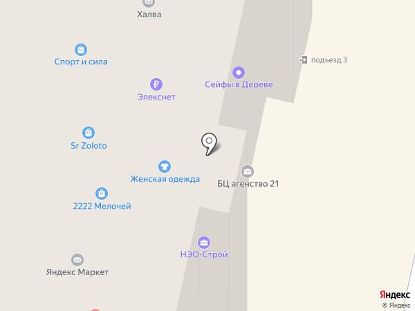 АЛЕШНЯ И ПАРТНЕРЫ на карте Звенигорода