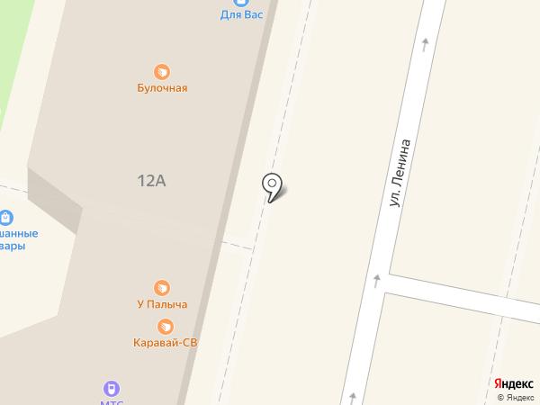 Магазин цветов на карте Звенигорода