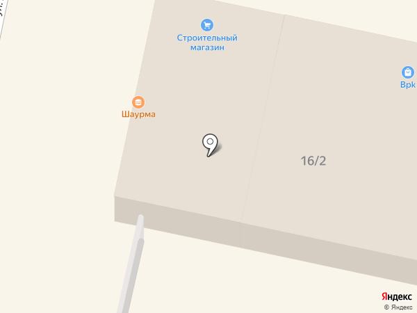 Магазин разливных напитков на карте Звенигорода
