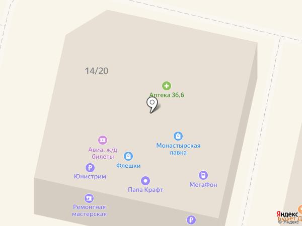 36,6 на карте Звенигорода