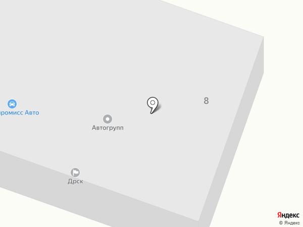 ДРСК на карте Истры