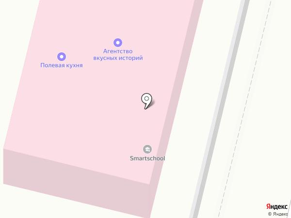 РОСНО-МС на карте Звенигорода