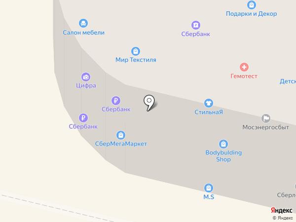 МейТан на карте Звенигорода