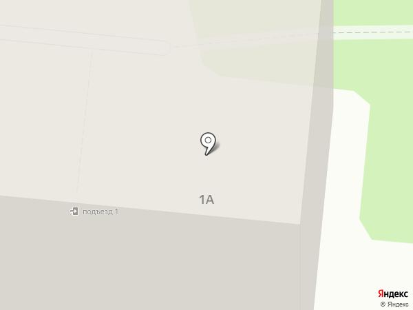 Стоматологический кабинет на карте Истры