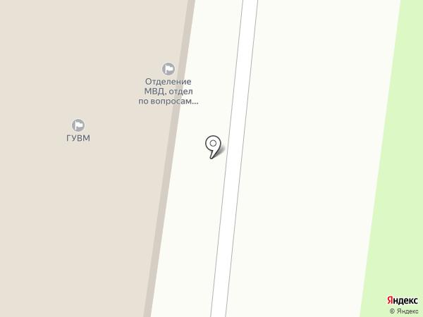 Отдел лицензионно-разрешительной работы на карте Истры