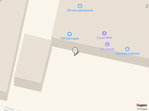 Суши Wok на карте Звенигорода