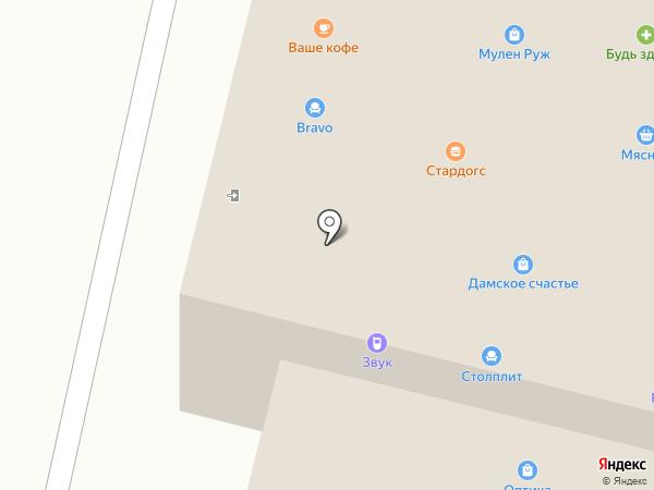 Магазин эко-товаров на карте Звенигорода