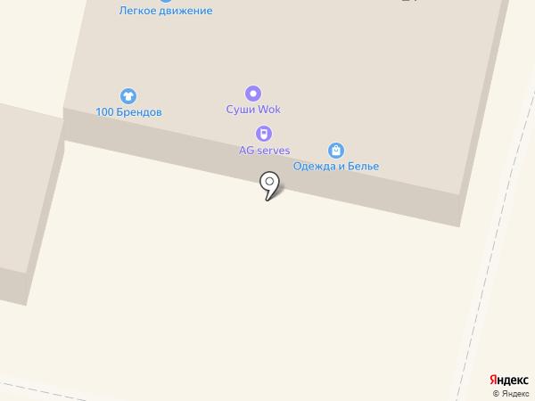 100 брендов на карте Звенигорода