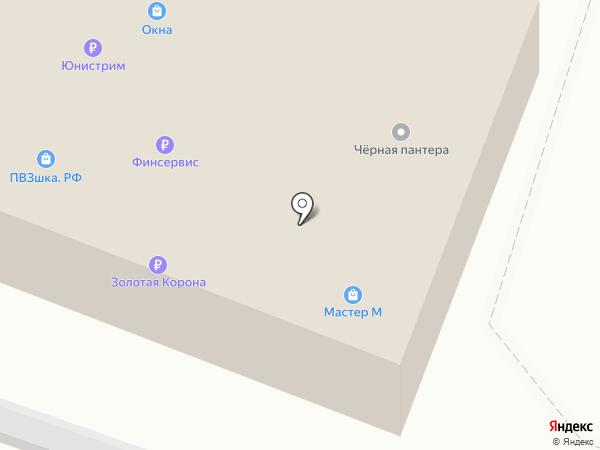 Салон сотовой связи на Воскресенской площади на карте Истры