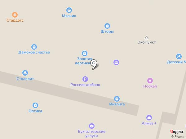 Fusion на карте Звенигорода