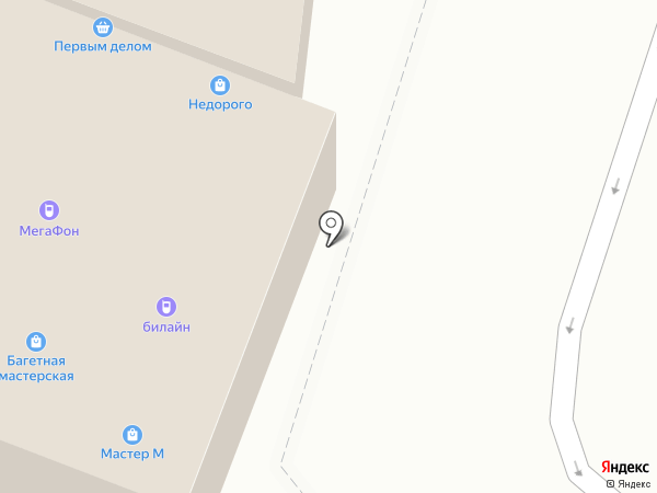 Магазин табачных изделий на карте Истры