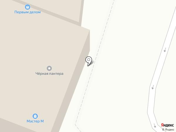 Мастер М на карте Истры