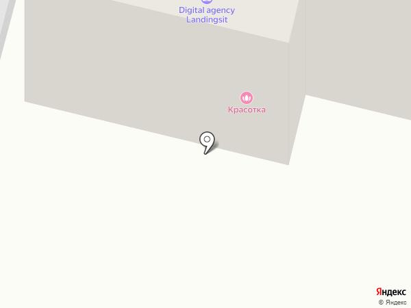 УникУм на карте Звенигорода