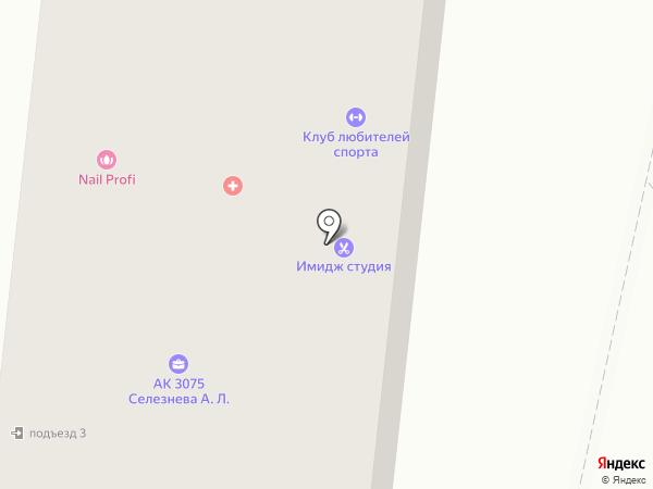 Клуб любителей спорта на карте Истры