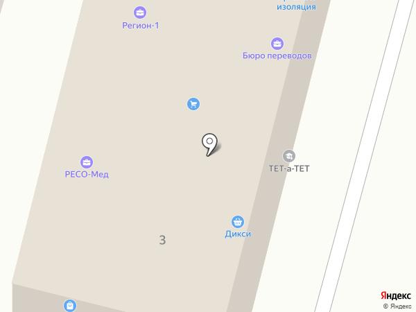 Гардарики на карте Истры