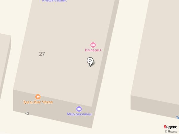 Кофейный Домъ Звенигородъ на карте Звенигорода