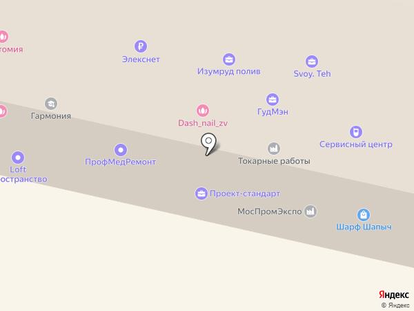 Vintage на карте Звенигорода