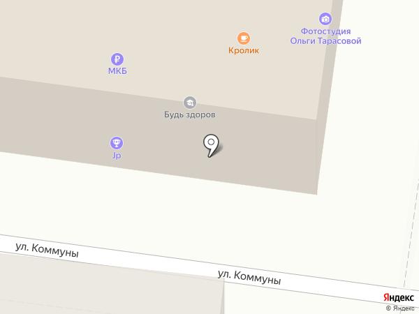 МТС на карте Истры