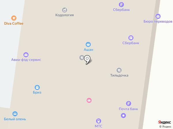 Пересвет на карте Истры