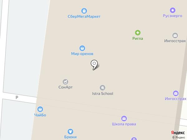 Ногтевая студия на карте Истры