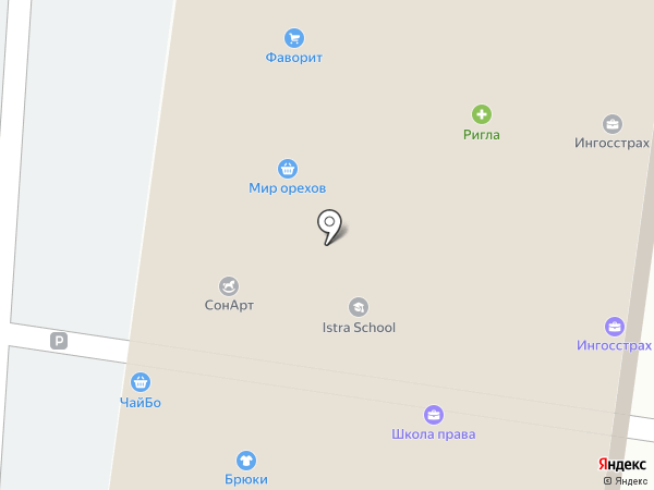 Кабинет психолога на карте Истры