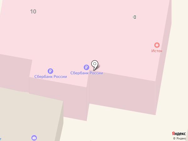 Фирма Исток на карте Звенигорода