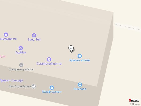 Красно золото на карте Звенигорода