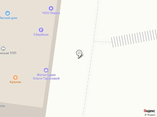 Парикмахерская эконом-класса на карте Истры