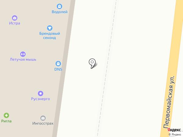 МЕБЕЛЬ ТУТ дешевле на карте Истры