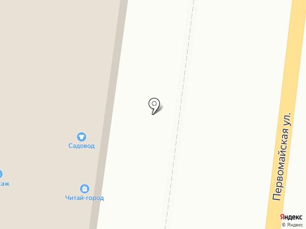 Askona на карте Истры