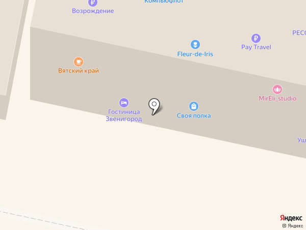 Антикварная лавка на карте Звенигорода