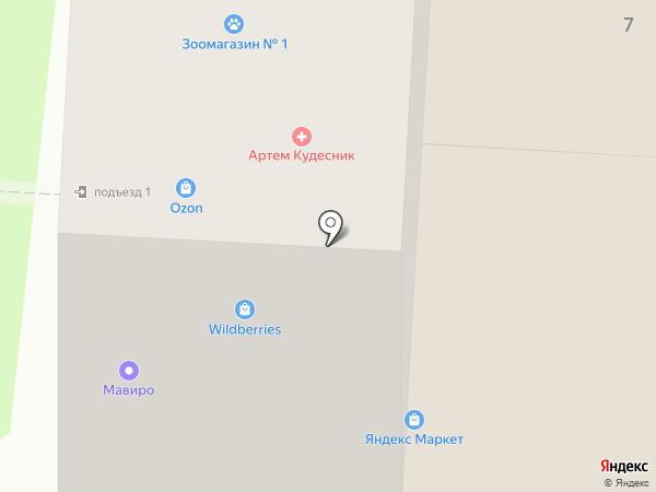 Магазин хозяйственных товаров на ул. Ленина на карте Истры