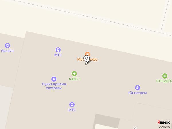 СушиСет на карте Звенигорода