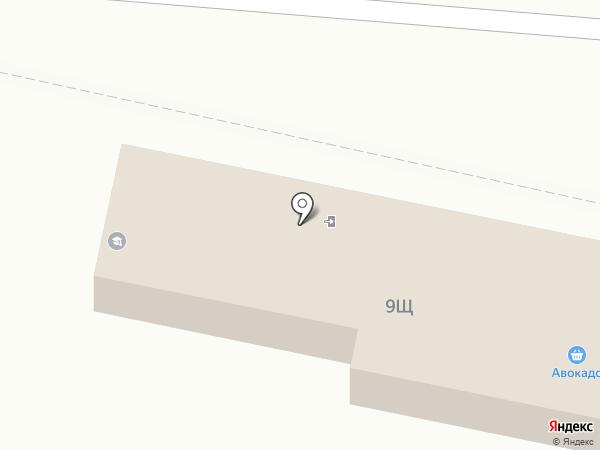 Истанда на карте Ершово