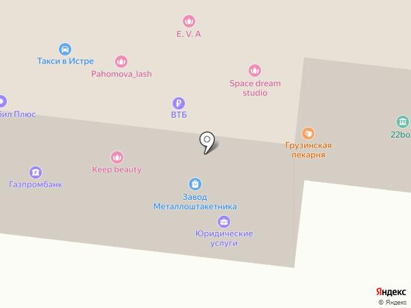 Центр продаж и сервиса по Московской области на карте Истры