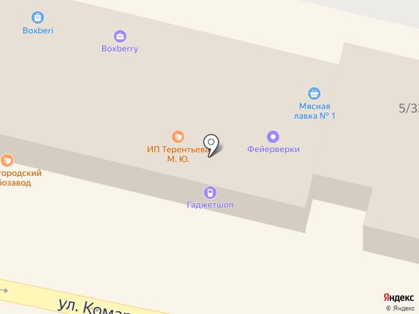 Магазин дисков на карте Звенигорода