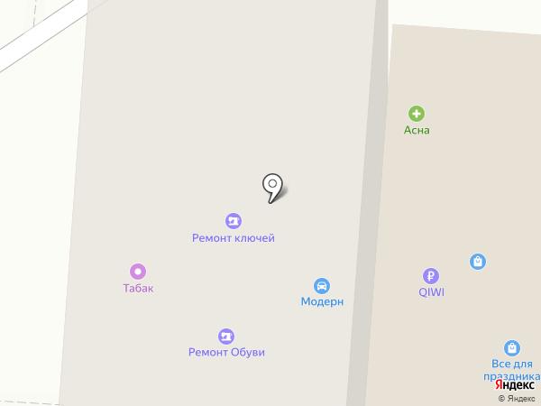 Айболит на карте Истры