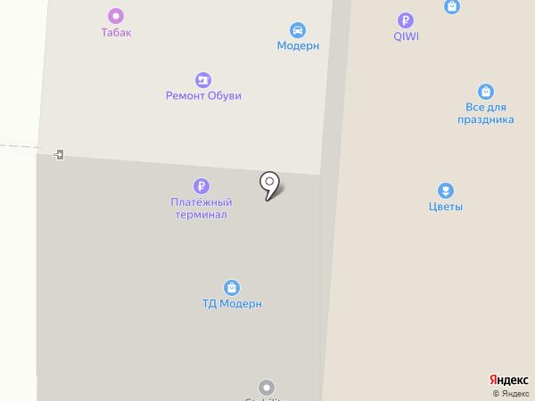 Мастерская по ремонту обуви на ул. Ленина на карте Истры