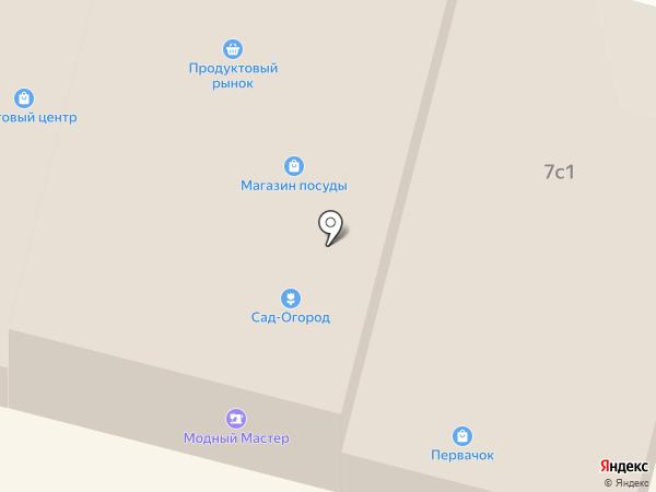 Модный Мастер на карте Звенигорода