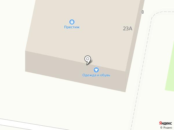 CAFE BLANCO на карте Истры