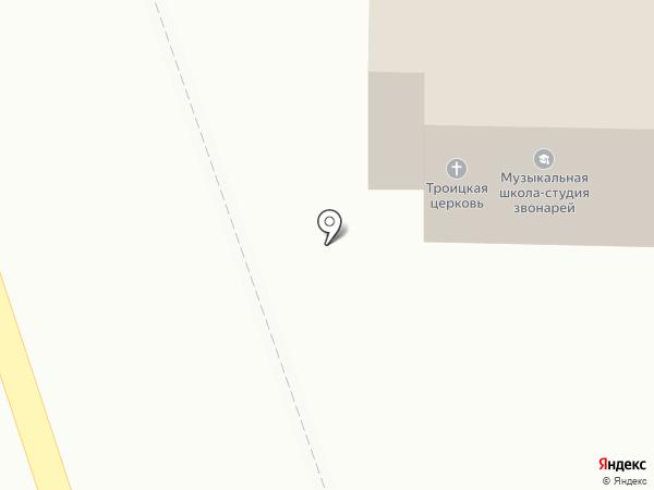 Храм Живоначальной Троицы на карте Ершово