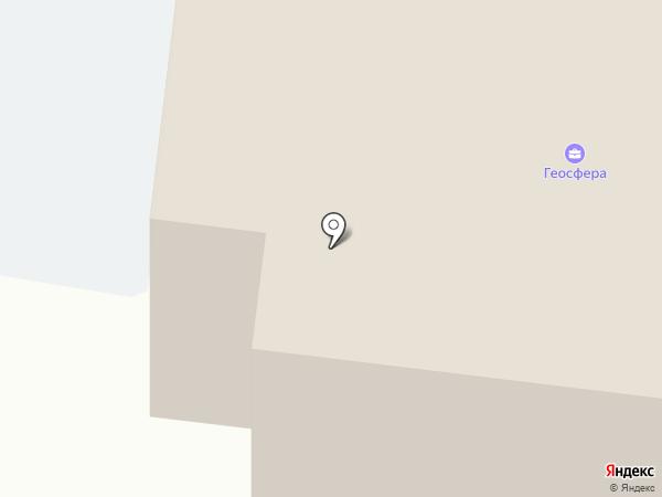 Ювелирная мастерская на ул. Ленина на карте Истры