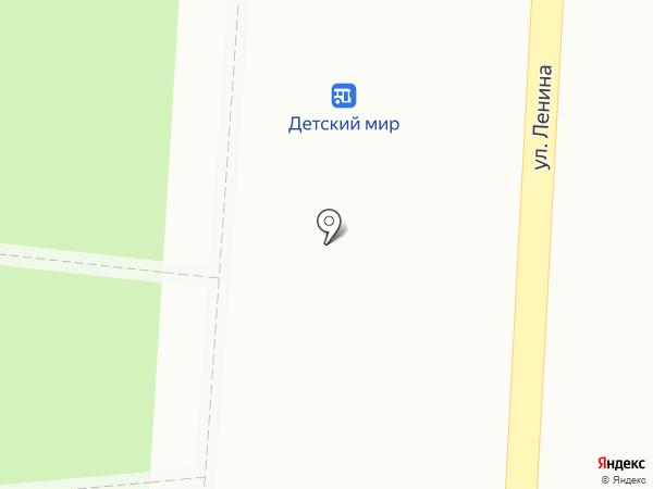 Первая полоса на карте Истры