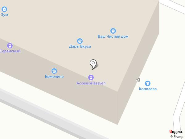 Уютный дом на карте Звенигорода